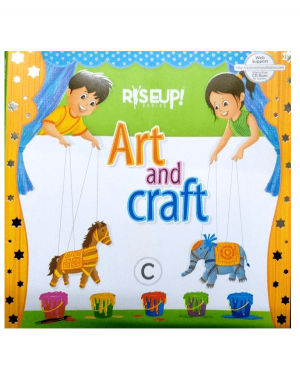 ART CRAFT-C