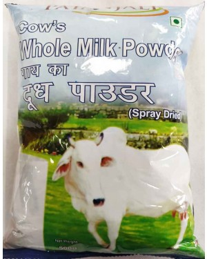 COW MILK POWDER - SPRAY DRIED 500GMS