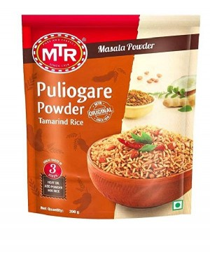MTR PULIOGARE POEWER200 G